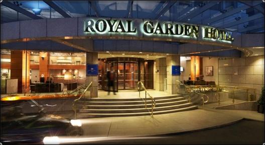 فندق رويال غاردن